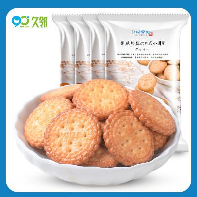 【久邻严选】奶盐味小圆饼休闲零食100g*6 共6袋