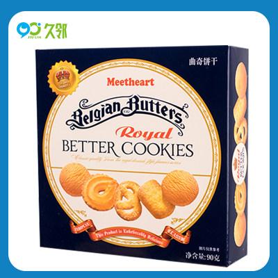 【久邻严选】巧遇心丹麦工艺曲奇饼90g*6盒