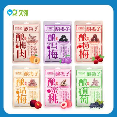 【久邻严选】宏泰记梅子蜜饯果脯组合6袋