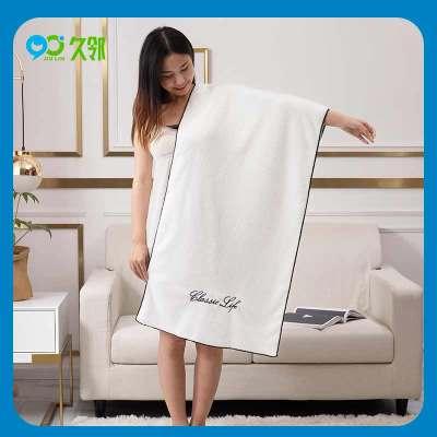 【久邻严选】家用亲肤浴巾120*60cm 绣字图案随机