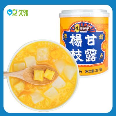 【久邻严选】杨枝甘露罐头椰果黄桃西米露312g*3罐