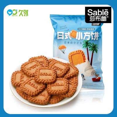 【久邻严选】莎布蕾日式小方饼海盐焦糖味70g*6袋