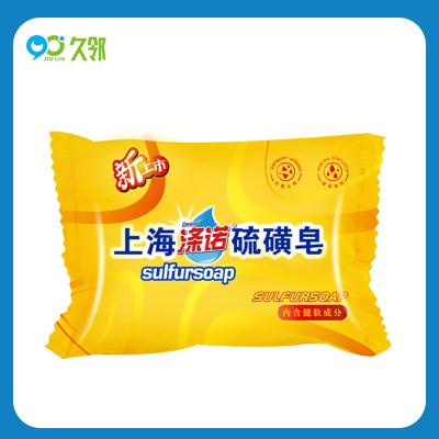 【久邻严选】上海除螨硫磺皂5块装