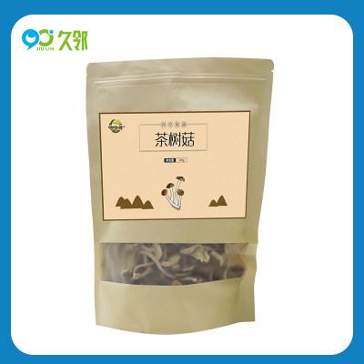 【久邻严选】茶树菇干货200g