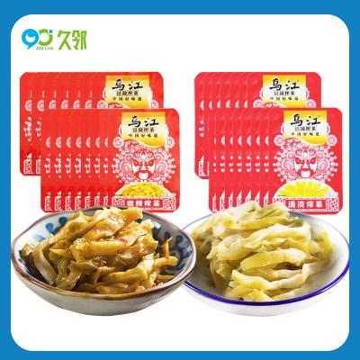 【久邻严选】乌江涪陵榨菜小包装15g*30袋