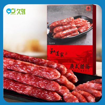 【久邻严选】广式腊肠经典粤式风味400g