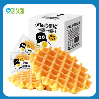 【久邻严选】小白心里软华夫饼干420g*2箱