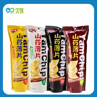 【久邻严选】脆片薄片网红薯片锅巴零食35g*8包
