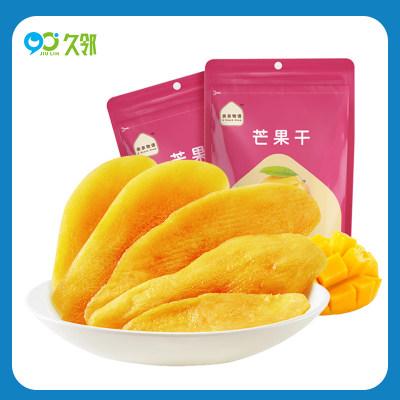 【久邻严选】芒果干厚切蜜饯果脯水果干零食100g*3袋