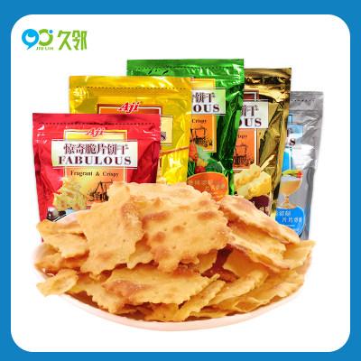 【久邻严选】aji惊奇脆片饼干口味自选200g*4包请备注