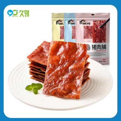 【久邻严选】靖江手工猪肉脯原味蜜汁香辣各1袋100g*3袋
