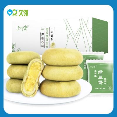 【久邻严选】雪媚娘抹茶绿豆饼早餐小零食整箱2斤装