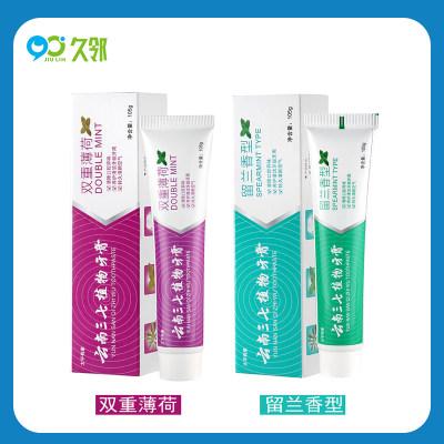 【久邻严选】云南&三七薄荷植物牙膏105g*2支