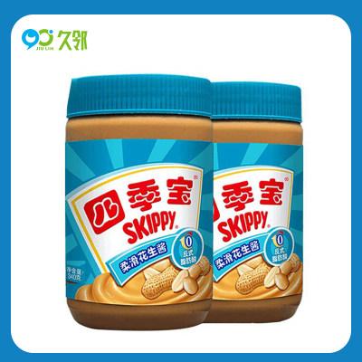 【久邻严选】四季宝花生酱340g*2罐