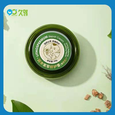 【久邻严选】润本-儿童大人用驱蚊虫止痒膏