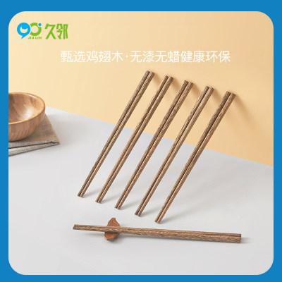 【久邻严选】鸡翅木筷子家用木筷防滑防霉10双装