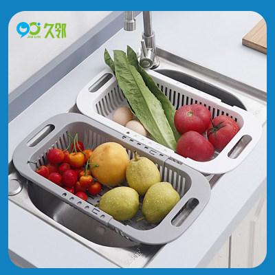 【久邻严选】家用厨房可伸缩水槽沥水篮收纳篮