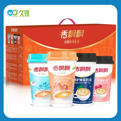 【久邻严选】香飘飘-时刻绽放礼盒装奶茶18杯