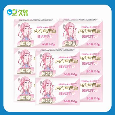 【久邻严选】船牌-专用去渍肥皂102g*8块