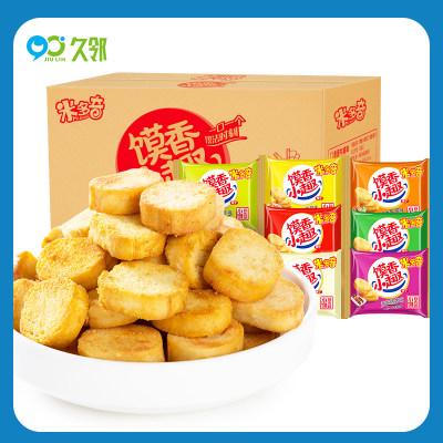 【久邻严选】米多奇-香烤馍丁片30包(7种口味随机)