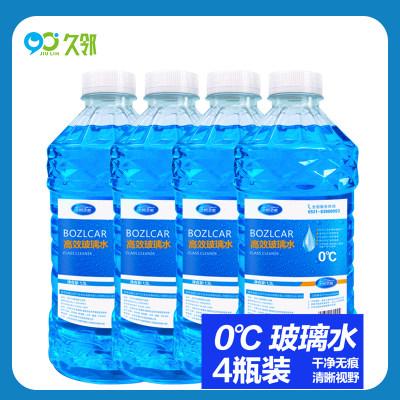 【久邻严选】汽车&强力去污剂玻璃水1.3L*4瓶