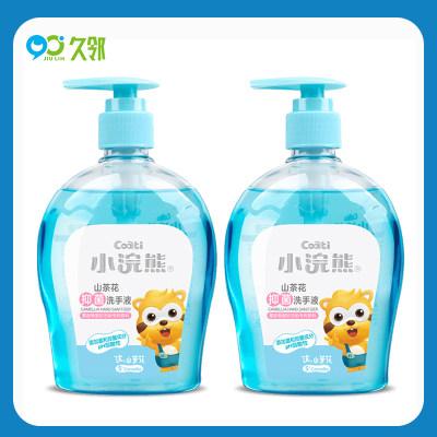 【久邻严选】小浣熊-儿童按压式抑菌洗手液300ml*2