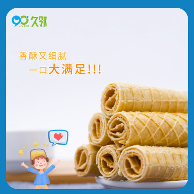 【久邻严选】经典芝麻原味手工蛋酥卷400g(约22根)