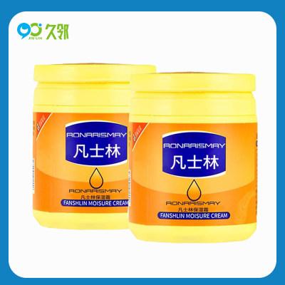 【久邻严选】凡士林多效防冻护手霜滋润身体乳170g*2罐