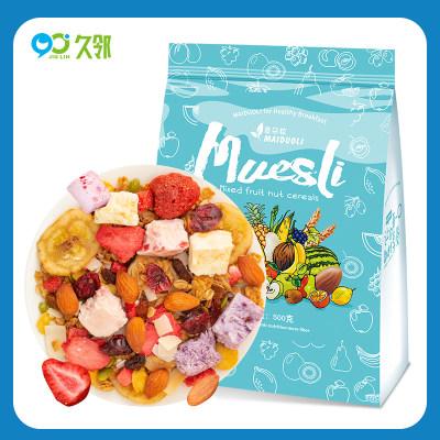 【久邻严选】水果坚果速食代餐燕麦片500g