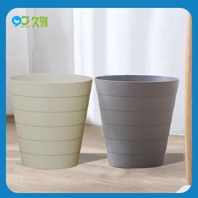 【久邻严选】简约家用垃圾桶7L*2只装