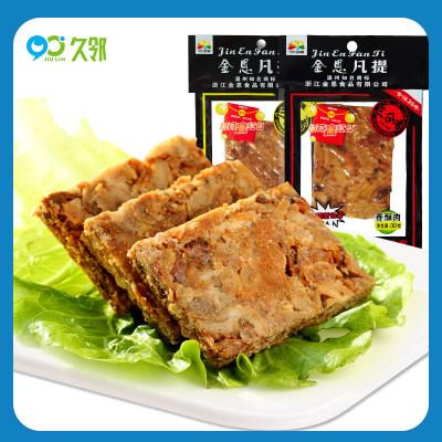 【久邻严选】金恩凡提-温州特产香酥猪油渣30g*5袋