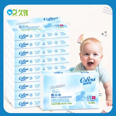 【久邻严选】可心柔-V9婴儿柔纸巾10包*40抽