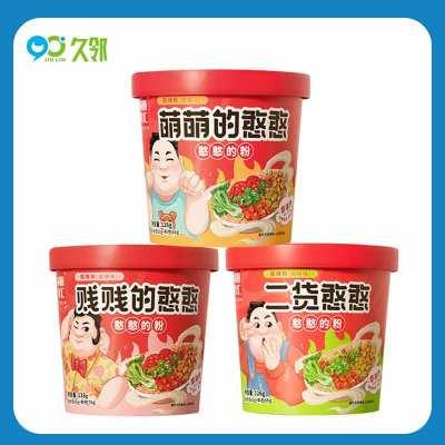 【久邻严选】锅圈食汇&速食酸辣粉3桶
