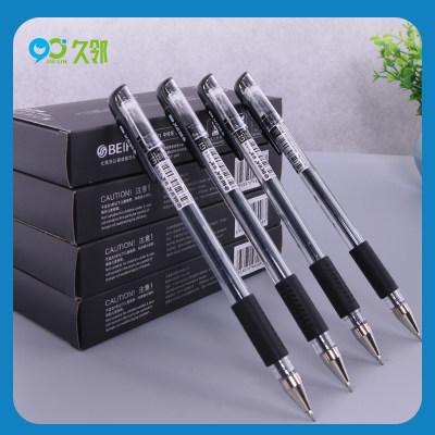 【久邻严选】黑色中性笔碳素笔12支