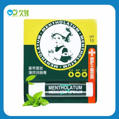 【久邻严选】曼秀雷敦-滋润防干裂润唇膏