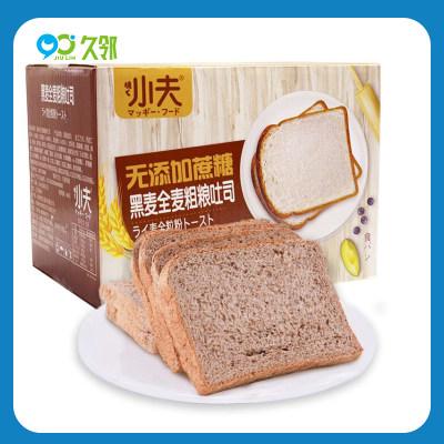 【久邻严选】黑麦全麦代餐面包500g