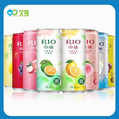 【久邻严选】RIO锐澳鸡尾酒微醺果酒330ml*8罐