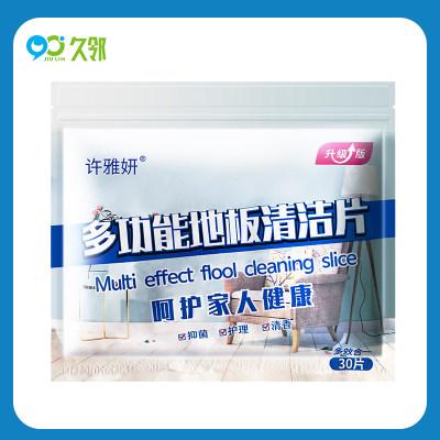 【久邻严选】多效瓷砖地板清洁剂30片/袋