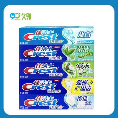 【久邻严选】佳洁士天然多效牙膏90g*3支