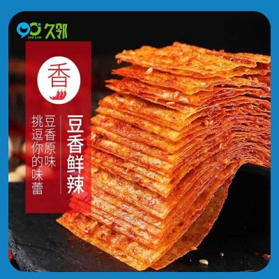 【久邻严选】网红薄片豆皮老式大辣片125g*4包