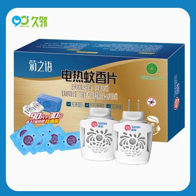 【久邻严选】榄菊-无味电热蚊香片120片+2加热器
