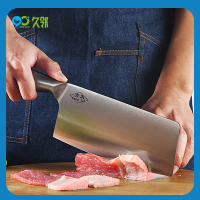 【久邻严选】方太&家居一体成型不锈钢菜刀