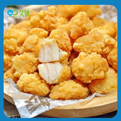 【久邻严选】冷冻半成品爆汁鸡米花1kg