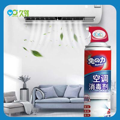 【久邻严选】兔力-家用空调清洗剂500ml消毒除味