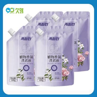 【久邻严选】两面针-植物香氛洗衣液500g*4袋