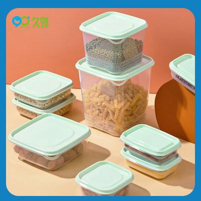 【久邻严选】食品级保鲜盒饭盒10件套