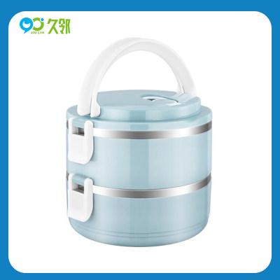 【久邻严选】好佳品不锈钢保温饭盒2层