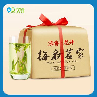 【久邻严选】2021新茶杭州特产西湖龙井新茶绿茶叶250g