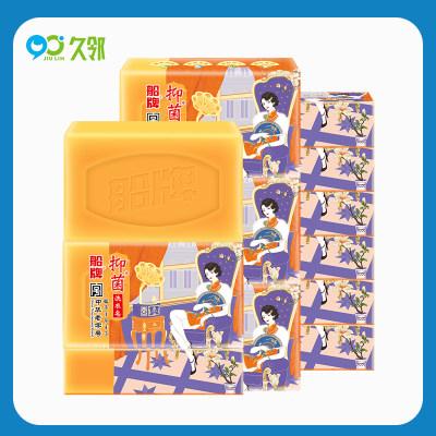 【久邻严选】船牌-家用实惠装洗衣皂肥皂203g*11块