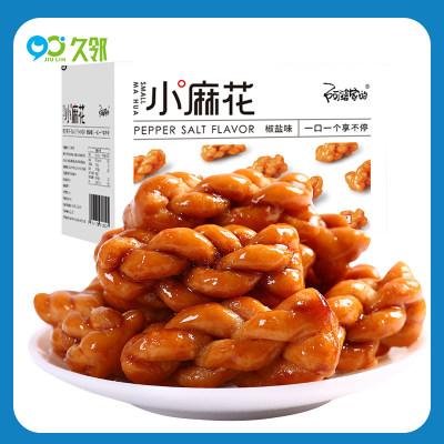 【久邻严选】红糖小麻花休闲零食250g
